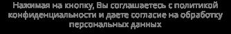 u130721 4 - Шумоизоляция торпеды своими руками